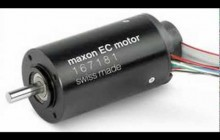 What is a Brushless DC Motor?