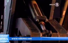 A Giant Japanese Battle Robot